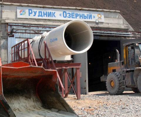 Рудник «Озерный»